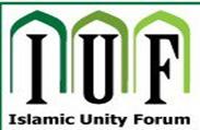 بيان الختامي للمؤتمر التاسع لمؤتمر الوحدة الاسلامية