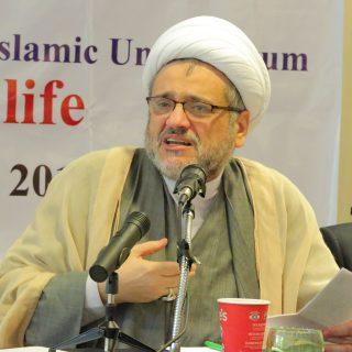 منتدى الوحدة الاسلامية الحادي عشر معرض الصور