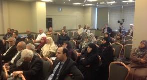 المؤتمر الدولي الثاني عشر  لمنتدى الوحدة الاسلامية